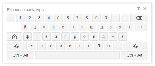 Virtual Ukrainian keyboard (Google input tools)