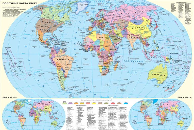 political world map in Ukrainian