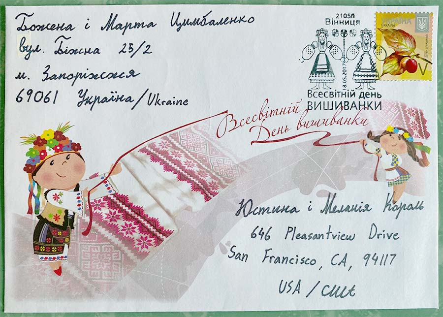 envelope with Ukrainian address